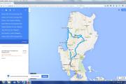 Karte: Philippinen- Nordluzon- Naturwunder & Vigan2